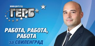"Арх. Анастас Карчев: ""Свиленград е проектът на живота ми"""