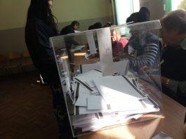 Само ГЕРБ и БСП с общински съветници в Свиленград. ГЕРБ вкарва цялата листа