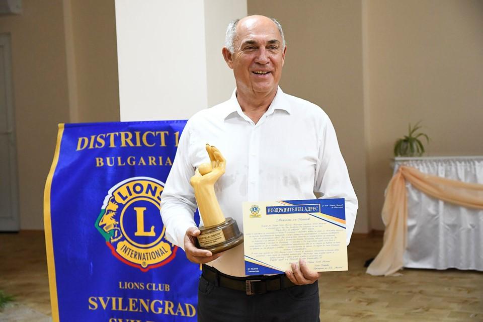 """Кметът на Свиленград получи наградата """"Подай ръка на доброто"""" на Лайънс клуб"""
