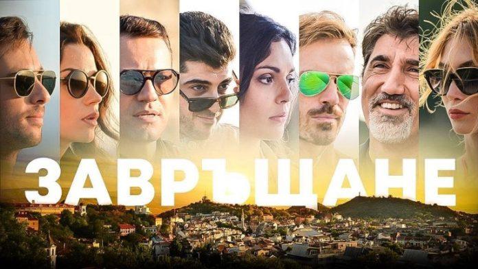 Премиера на българския филм