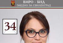 Цветелина Атанасова, ВМРО: С преференцията гражданите избират личности