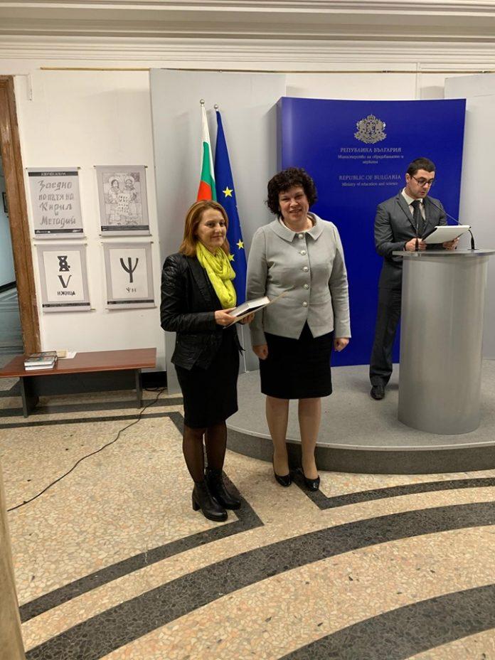 Нели Щерева с награда от МОН за Деня на народните будители