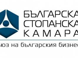 Държавата готова да разшири обхвата на подпомагането 60/40 за всички сектори