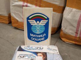 Митницата дари на БЧК защитни маски