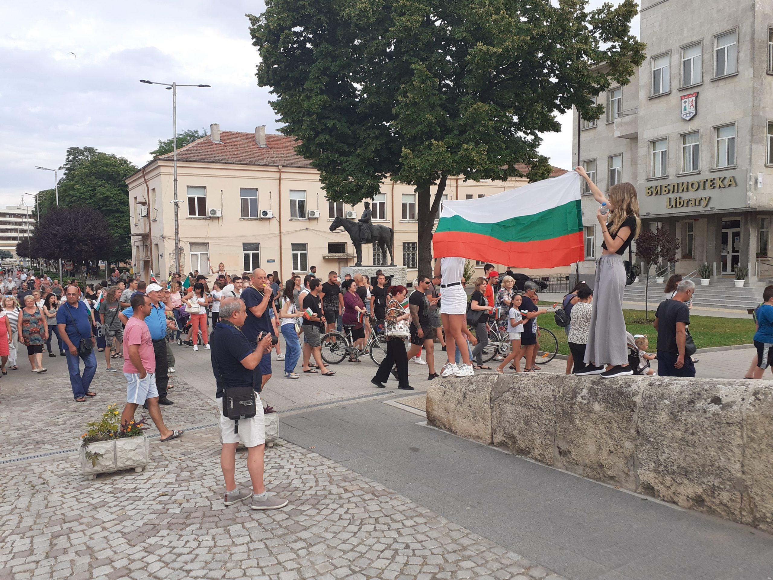 Близо 200 души протестираха днес в Свиленград и поискаха оставката на правителството на Бойко Борисов и главния прокурор Иван Гешев.