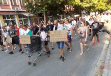 """""""Оставка"""" и счупен прозорец на ГЕРБ на втория протест срещу правителството"""