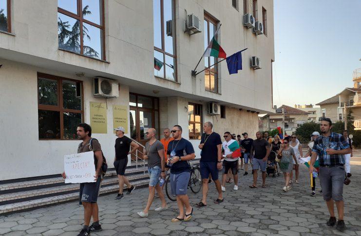 """В Свиленград скандираха """"Оставка"""" пред прокуратурата"""